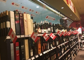 Celebrate With Us!   Great Canadian Wine Sale On Now!