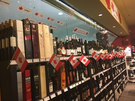 Celebrate With Us!   Great Canadian Wine Sale Starts June 15